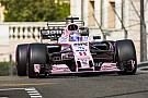 Formula 1 Force India says T-wings unlikely to get more extreme