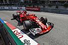 Гран Прі Монако: стартова решітка в картинках