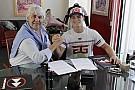 Moto2 Ikuti jejak Manzi, Granado gabung ke Forward Racing