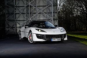汽车 突发新闻 向007致敬!路特斯发布Evora Sport 410特别版