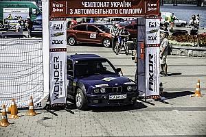 Other cars Репортаж з етапу Найсильніші автоспортсмени змагалися у слалом у Дніпрі