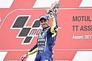 """Rossi: """"Trabajo duramente todo el año para ganar"""""""
