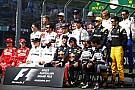 Гран При Австралии: расставьте оценки гонщикам