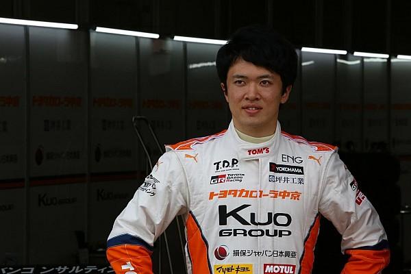 全日本F3 速報ニュース 【全日本F3】宮田莉朋、マシン損傷のため第4戦と第5戦を欠場
