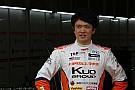 【全日本F3】宮田莉朋、マシン損傷のため第4戦と第5戦を欠場