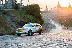 Ралі України Прес-реліз Ралі «Стара Фортеця»: відповідь ФАУ