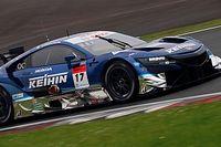 Fuji Super GT: Real Racing gives new Honda first win