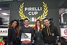 ALTRE MOTO La Pirelli Cup 2018 riporta in pista la Superpole!