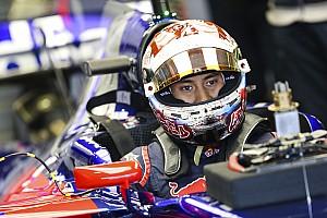 FIA F2 Actualités Toro Rosso fixe des objectifs élevés à Gelael