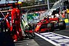 Формула 1 Райкконен уникнув покарання за блокування Боттаса