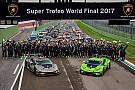 Motorsport.com стал медиа-партнером финала Супер Трофея Lamborghini