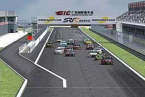 eSports 比赛报告 模拟房车锦标赛SRTCC2016第3站广东国际赛车场赛后报道