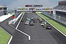 模拟赛车 模拟房车锦标赛SRTCC2016第3站广东国际赛车场赛后报道