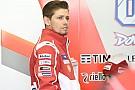 MotoGP Stoner in actie tijdens privétest Ducati in Valencia