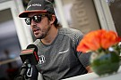 【F1】アロンソ、9月までに勝てれば「僕は残留する」と発言
