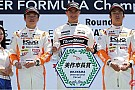 JAPANESE F3 Tercera victoria de Alex Palou en la F3 Japonesa