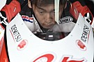 Kaito Toba bicara soal debut di Moto3