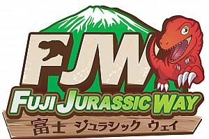 General 速報ニュース 明日よりWEC富士開幕。FSWの