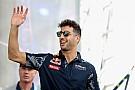 Daniel Ricciardo becomes a 'twillionaire'