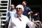 Прежний формат квалификации вернется в Ф1 с Гран При Китая