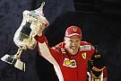 Vettel admitió que apostó todo en su duelo con Bottas