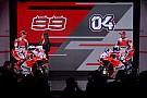 MotoGP Довіціозо та Лоренсо презентували Ducati Desmosedici 2018 року