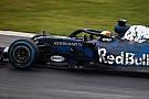 Foto-Retusche: Red Bull verheimlicht Flügel-Trick am RB14