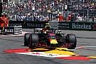 Formule 1 Red Bull Racing voorziet Verstappen van derde MGU-K