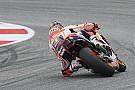 MotoGP Відео: падіння Маркеса у кваліфікації ГП Америк