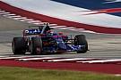 Формула 1 Возвращение Квята, победы Петрова. Итоги недели для российских пилотов