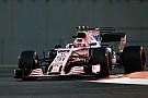 'Ciberocupas' comprometen el cambio de nombre de Force India