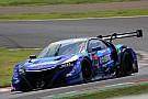 【スーパーGT】鈴鹿1000km練習走行:#100 RAYBRIG NSX-GTが首位