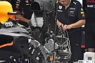 Renault: c'è il motore evoluto che è una prefigurazione 2018!