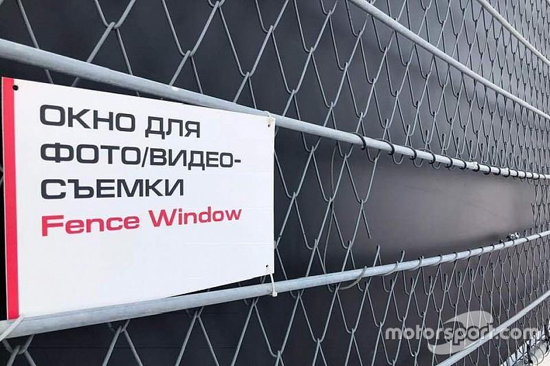Галерея: найкращі світлини початку вікенду Гран Прі Росії