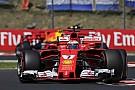 Боліди Ф1 2017 року виявились на дві секунди швидші за минулорічні