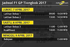 Formula 1 Special feature Jadwal lengkap F1 GP Tiongkok 2017