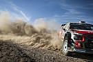 WRC ES20 - Meeke part à la faute et perd la deuxième place