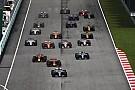 Force India викрила інші команди Ф1 у порушенні правил