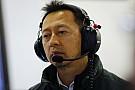 Formula 1 Hasegawa:
