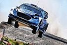 WRC Проблемы лидеров Ралли Португалия вывели вперед Тянака