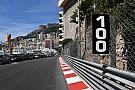 Formule 1 Vidéo - Découvrez le circuit du GP de Monaco