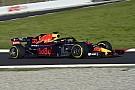 Red Bull comete un
