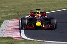 Red Bull hat zu Beginn der F1-Saison