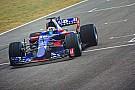 Formule 1 Diaporama - La Toro Rosso STR12 en piste