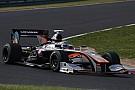 Super Formula Ishiura gagne à Fuji, Gasly dans le top 5