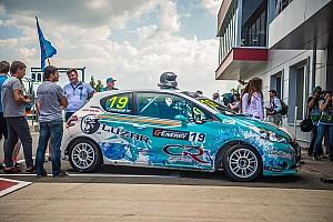 РСКГ Отчет о гонке Команда Carville Racing заняла третье место в РСКГ-2016