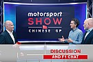 Formula 1 Motorsport.tv's new Motorsport Show breaks cover