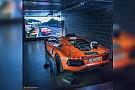 Auto Une Lamborghini Aventador transformée en manette Xbox!