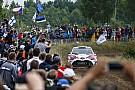 【WRC】トヨタ、フィンランドで新感覚の観戦体験サービスを提供