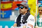 Перемога Red Bull створює тиск на McLaren щодо 2018-го - Алонсо